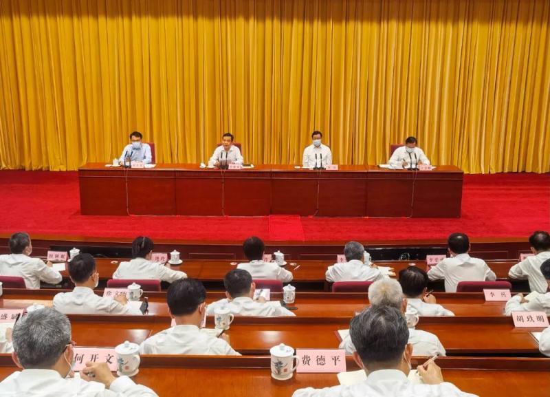 中央第三生态环境保护督察组督察湖北省动员会在武汉召开